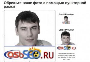 Как установить аватар