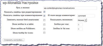 Улучшаем комментирование блога