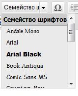 Добавление новых функций в визуальный редактор WordPress
