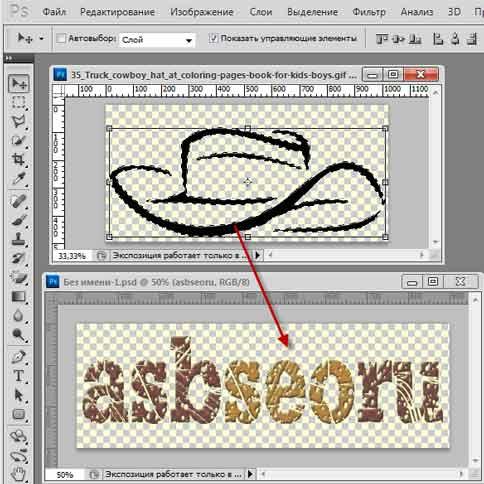 Как создать эмблему в photoshop