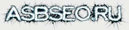 Как самому создать логотип для сайта