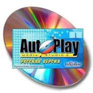 Как создать меню автозапуска (autorun) для видео в программе AutoPlay Media Studio – видеоурок