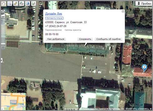 Вид организации на карте Яндекс