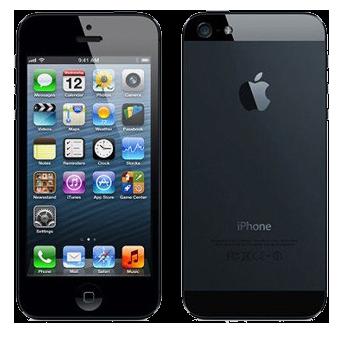 Как выиграть iPhone 5 в интернете