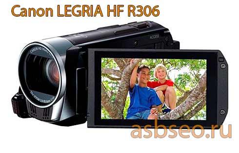 Моя камера - Canon-LEGRIA-HF-R306