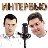 Как вести блог - интервью с Максимом Довженко