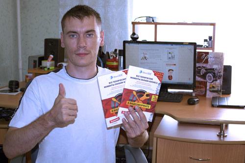 Курс Все технические моменты онлайн-бизнеса в видеоформате