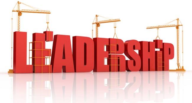 Стань лидером!