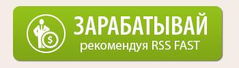Зарегистрироваться в партнерской программе Александра Бобрина
