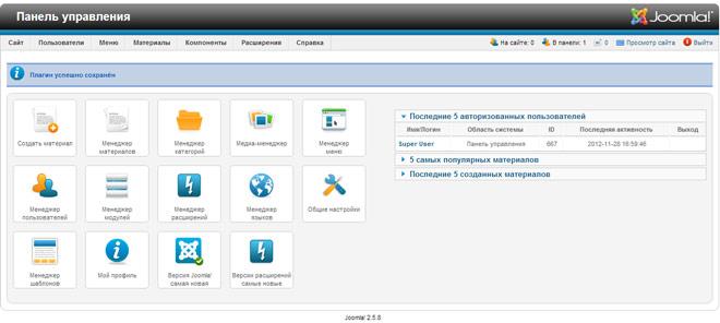 Административная панель Joomla