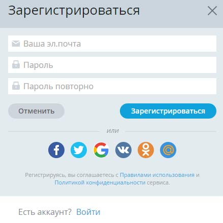 Регистрация atavi