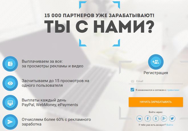 moevideo регистрация