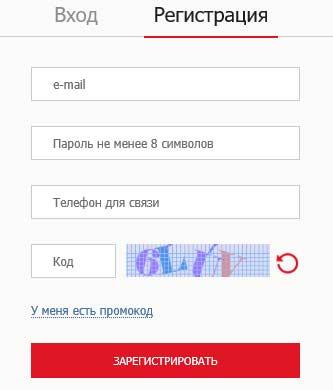 Регистрация в click.ru