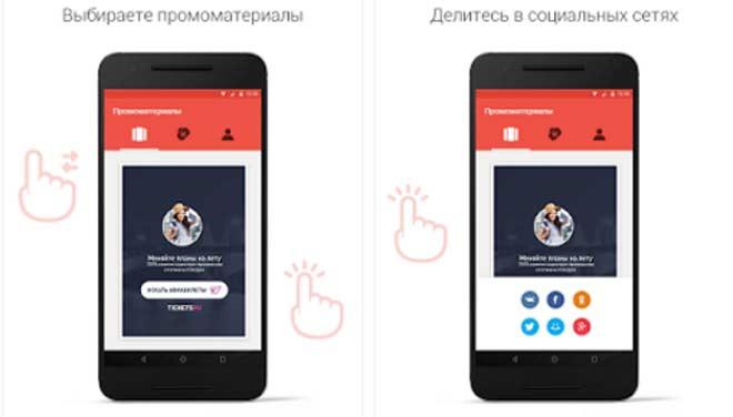 Заработок в мобильном приложении Adster