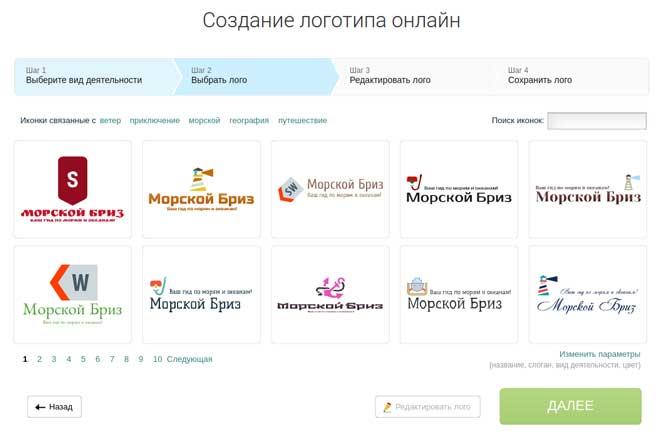 База логотипов