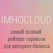 Imhocloud.com – где найти полезные сервисы для интернет-бизнеса