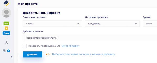 Настройка проекта Серпхант