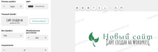 Настройка логотипа