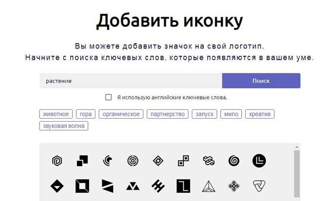 Добавление иконки логотипа
