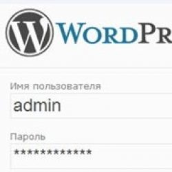 Урок 2. Установка «WordPress»