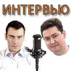 Как вести блог— интервью с Максимом Довженко