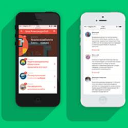 Как сделать мобильную версию блога